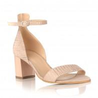 Sandale Piele Bej/Auriu Confort Lady C15 - orice culoare